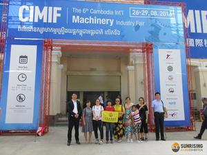 2016年柬埔寨农业展回顾