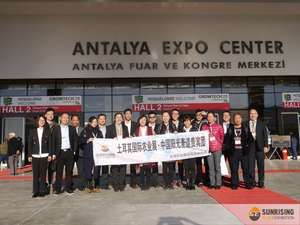2016年土耳其农业展回顾