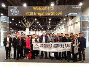 2016年美国国际灌溉展回顾