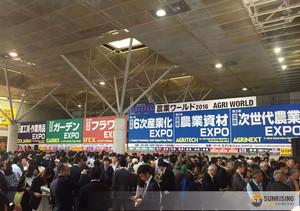 2016年日本农业展回顾
